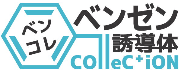 benzene_collection_logo