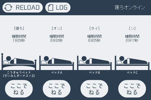 sleep_online2