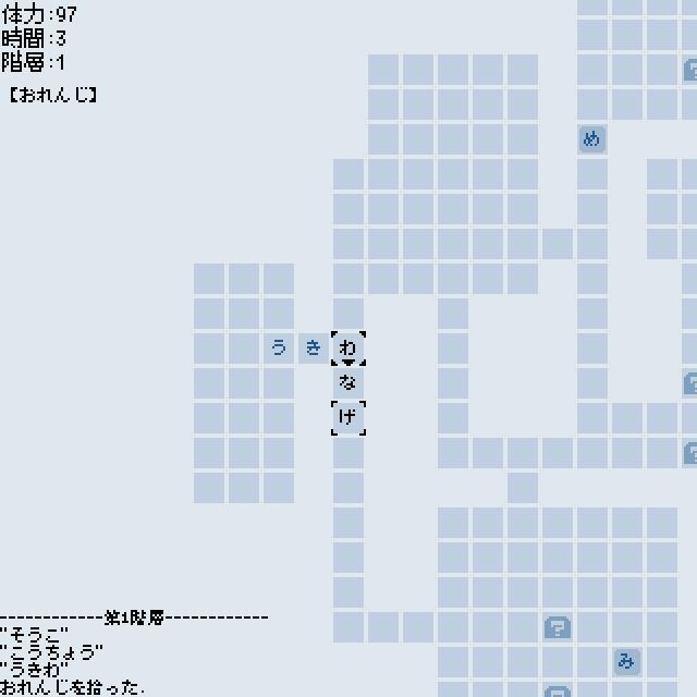 shiritori_0905